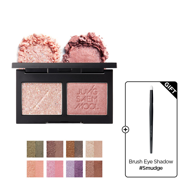 Refining Eyeshadow Double set