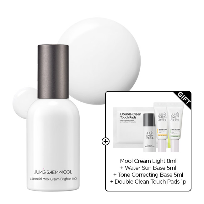 Essential Mool Cream Brightening set